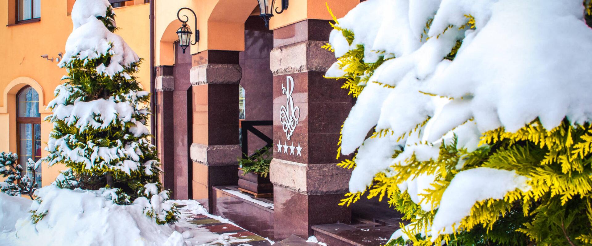 Rezerwacja pokoispa-hotel Respect